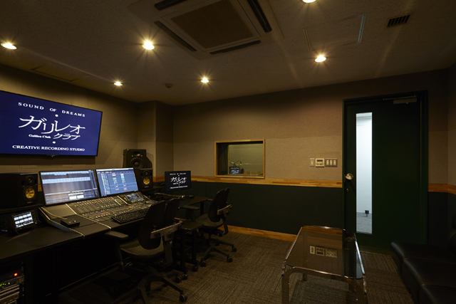 PHOTO GALLERY - STUDIO C -